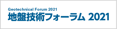 Geotechnical Forum 2021